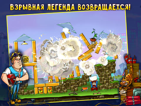 Screenshots of the Demolition Master 2 game for iPhone, iPad or iPod.