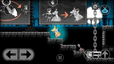 Download Dokuro iPhone free game.