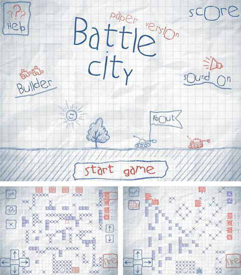 In addition to the game Awake zombie: Hell gate for iPhone, iPad or iPod, you can also download Doodle battle city for free.