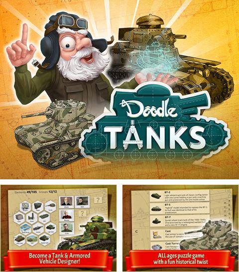 In addition to the game CrazyLegion for iPhone, iPad or iPod, you can also download Doodle tanks for free.
