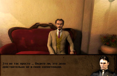 Screenshots vom Spiel Dracula: The Path Of The Dragon – Part 1 für iPhone, iPad oder iPod.