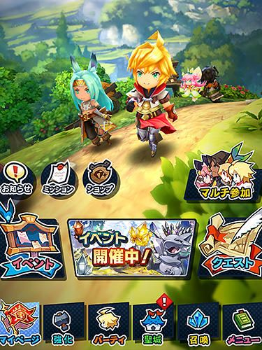 Descarga gratuita del juego Dragalia perdida para iPhone.