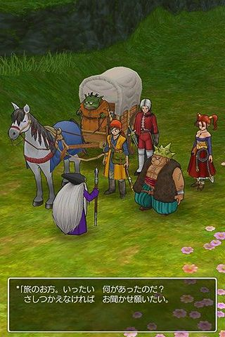 Screenshots vom Spiel Dragon quest 8: Journey of the cursed king für iPhone, iPad oder iPod.