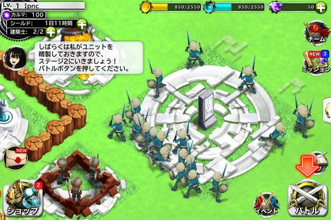 Screenshots of the Dragon sky game for iPhone, iPad or iPod.