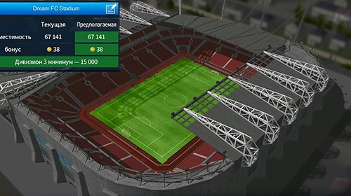 iPhone、iPad 或 iPod 版Dream league: Soccer 2018游戏截图。