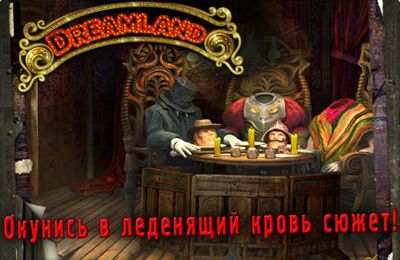 Screenshots vom Spiel Dreamland HD: spooky adventure game für iPhone, iPad oder iPod.