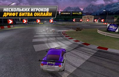 Capturas de pantalla del juego Traffic Racer para iPhone, iPad o iPod.