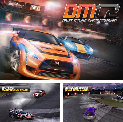 In addition to the game Digger machine: Dig and find minerals for iPhone, iPad or iPod, you can also download Drift Mania Championship 2 for free.