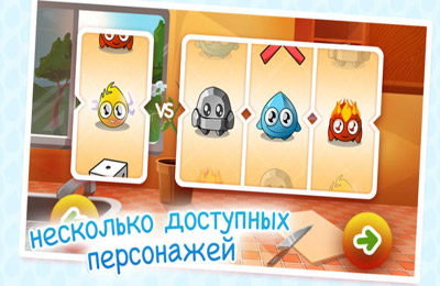 Descarga gratuita del juego Droppy: Aventuras para iPhone.
