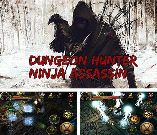 In addition to the game Sky gamblers: Rise of glory for iPhone, iPad or iPod, you can also download Dungeon hunter: Ninja assassin for free.