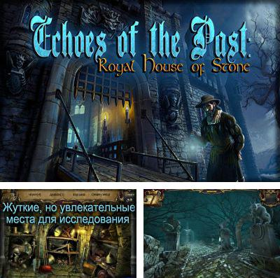 In addition to the game Zombies bowling for iPhone, iPad or iPod, you can also download Echoes of the Past: Royal House of Stone for free.