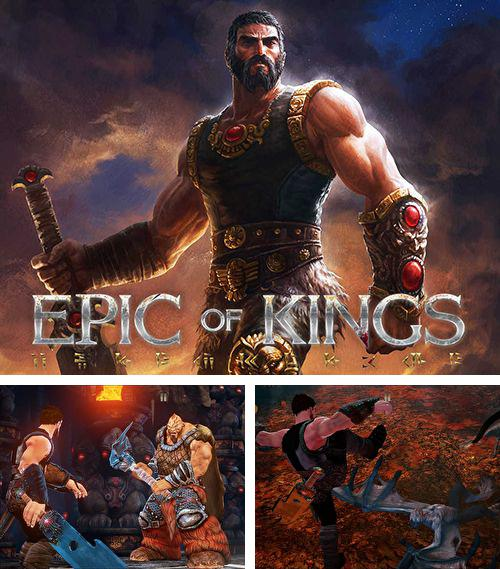 In addition to the game Doodle Rush for iPhone, iPad or iPod, you can also download Epic of kings for free.