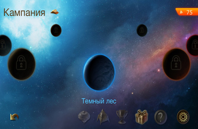 Download Era Deluxe iPhone free game.