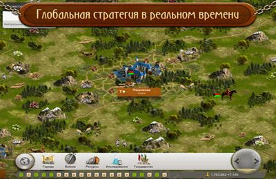 Download Fate of nations iPhone free game.