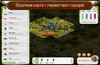 Screenshots vom Spiel Fate of nations für iPhone, iPad oder iPod.