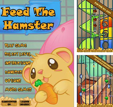 In addition to the game 15 coins for iPhone, iPad or iPod, you can also download Feed The Hamster for free.