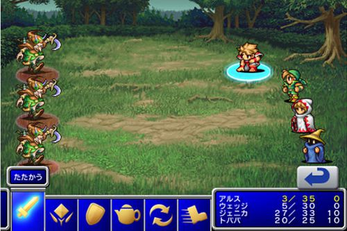 Descarga gratuita de Final fantasy para iPhone, iPad y iPod.