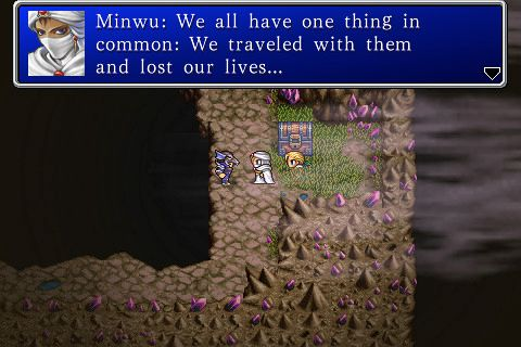 Screenshots of the Final fantasy 2 game for iPhone, iPad or iPod.