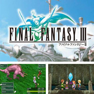 In addition to the game Save the little devil: The beginning for iPhone, iPad or iPod, you can also download Final Fantasy III for free.