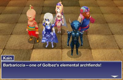Screenshots of the FINAL FANTASY IV game for iPhone, iPad or iPod.