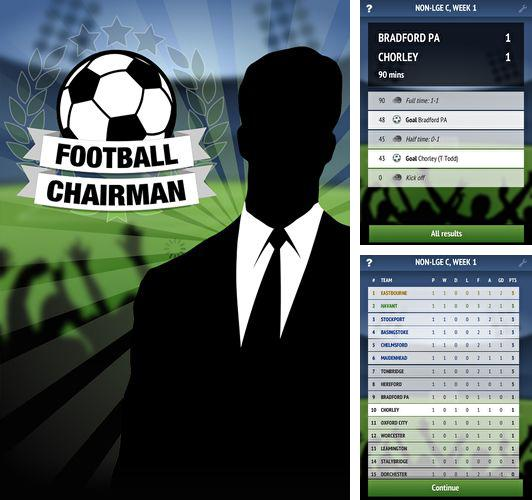 Download Football сhairman iPhone free game.