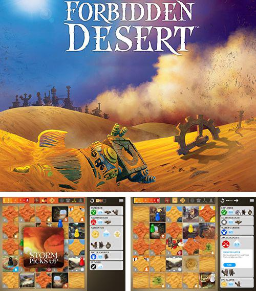 In addition to the game Glue knight for iPhone, iPad or iPod, you can also download Forbidden desert for free.