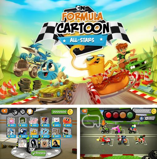 In addition to the game Season match puzzle adventure for iPhone, iPad or iPod, you can also download Formula cartoon all-stars for free.