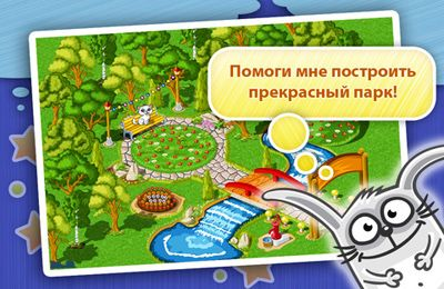 Capturas de pantalla del juego Funny farm para iPhone, iPad o iPod.