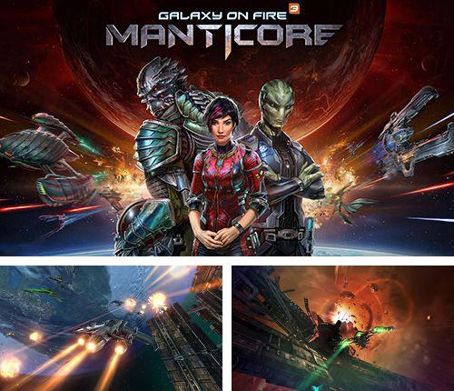 除了 iPhone、iPad 或 iPod 游戏,您还可以免费下载Galaxy on fire 3: Manticore, 。