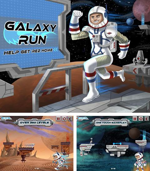 In addition to the game Tower defense generals for iPhone, iPad or iPod, you can also download Galaxy Run for free.
