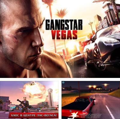 In addition to the game Pivvot for iPhone, iPad or iPod, you can also download Gangstar Vegas for free.