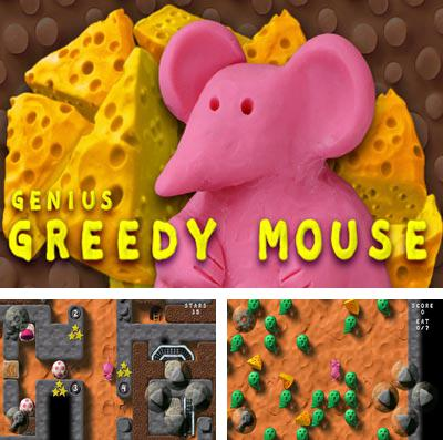 In addition to the game Awake zombie: Hell gate for iPhone, iPad or iPod, you can also download Genius Greedy Mouse for free.