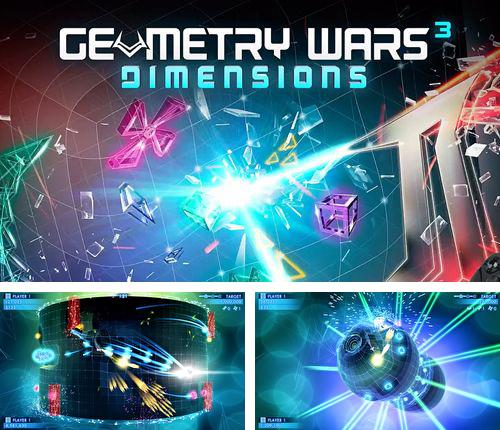 除了 iPhone、iPad 或 iPod 游戏,您还可以免费下载Geometry wars 3: Dimensions, 。