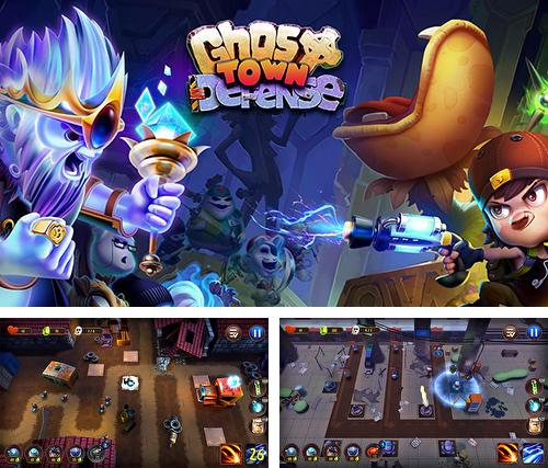 除了 iPhone、iPad 或 iPod 游戏,您还可以免费下载Ghost town defense, 。