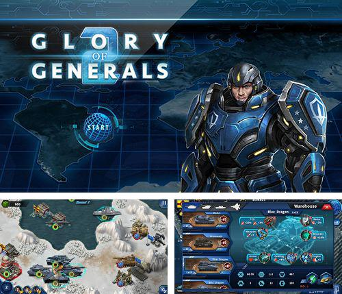 In addition to the game The sandbox 2 for iPhone, iPad or iPod, you can also download Glory of generals 2 for free.