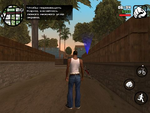gta san andreas cheats apk mob.org