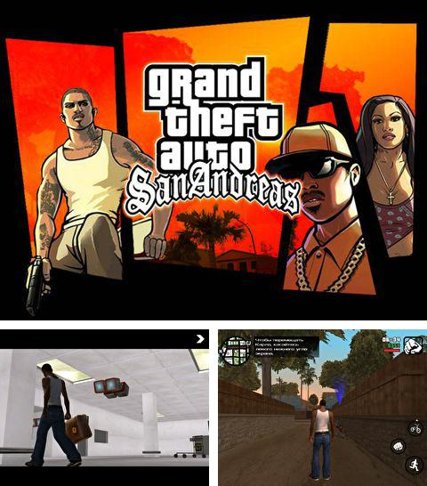 In addition to the game Five nights at Freddy's 4 for iPhone, iPad or iPod, you can also download Grand Theft Auto: San Andreas for free.