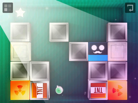 Écrans du jeu Gravity blocks: The last rotation pour iPhone, iPad ou iPod.