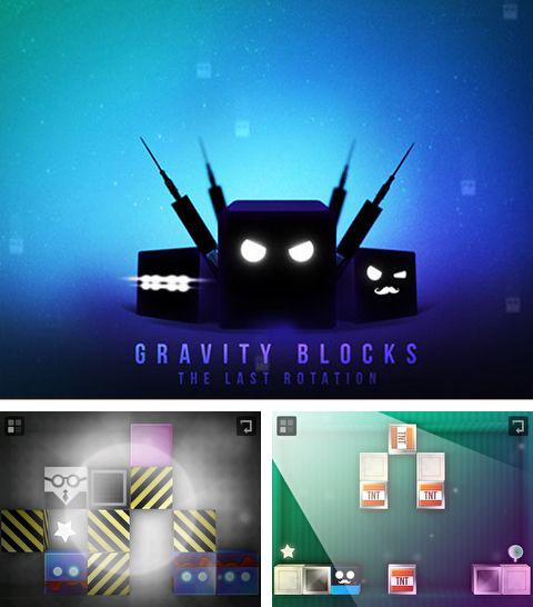En plus du jeu Le train en papier