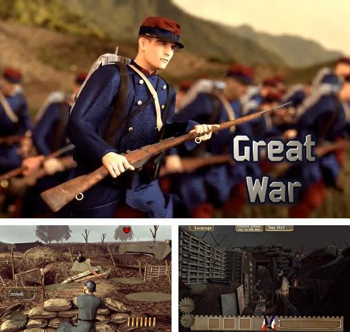 除了 iPhone、iPad 或 iPod 游戏,您还可以免费下载Great war: Adventure, 。