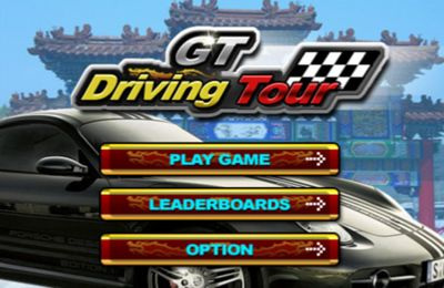 GT Driving Tour