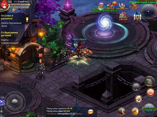Free Heroes: With fire and sword download for iPhone, iPad and iPod.