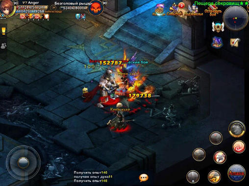 Screenshots of the Heroes: With fire and sword game for iPhone, iPad or iPod.
