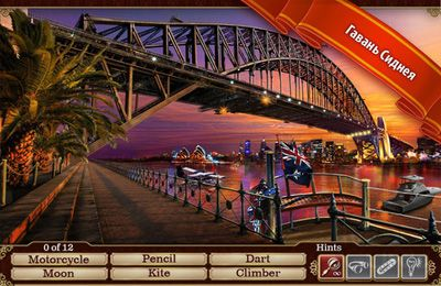 iPhone、iPad または iPod 用Hidden Objects: Gardens of Timeゲームのスクリーンショット。