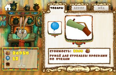 Screenshots vom Spiel Honey Tales HD für iPhone, iPad oder iPod.