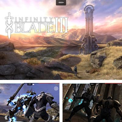 In addition to the game The rhythm of fighters for iPhone, iPad or iPod, you can also download Infinity Blade 3 for free.