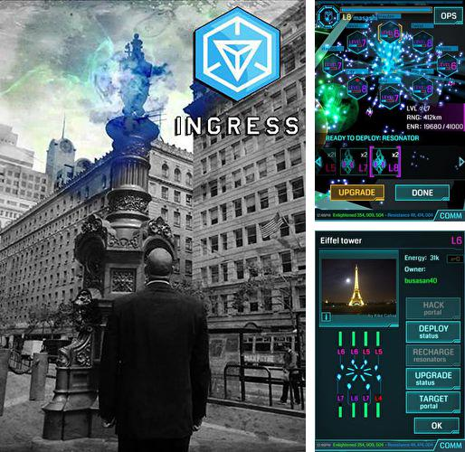 In addition to the game Papers, please for iPhone, iPad or iPod, you can also download Ingress for free.