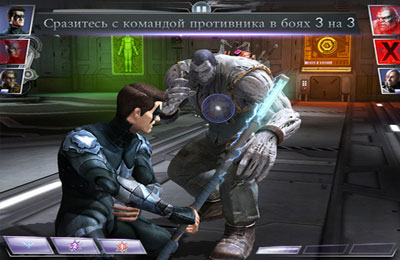 Capturas de pantalla del juego Injustice: Gods Among Us para iPhone, iPad o iPod.