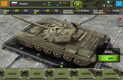 Download Iron Force iPhone free game.