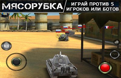 Free Iron Force download for iPhone, iPad and iPod.